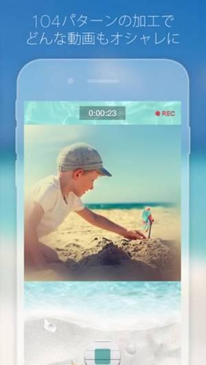 iPhone、iPadアプリ「SeaCamera for Instagram - 動画撮影アプリ」のスクリーンショット 3枚目