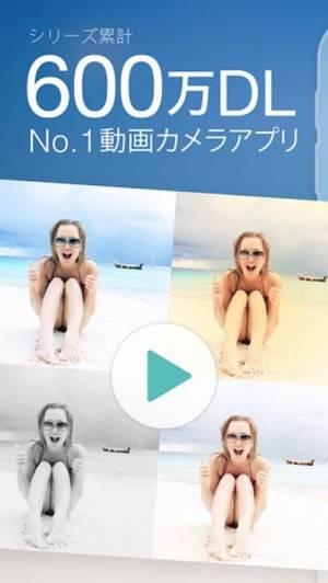 iPhone、iPadアプリ「SeaCamera for Instagram - 動画撮影アプリ」のスクリーンショット 1枚目