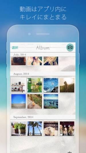 iPhone、iPadアプリ「SeaCamera for Instagram - 動画撮影アプリ」のスクリーンショット 4枚目