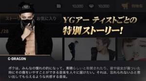 iPhone、iPadアプリ「BeatEvo YG~ビート・エボリューション」のスクリーンショット 2枚目