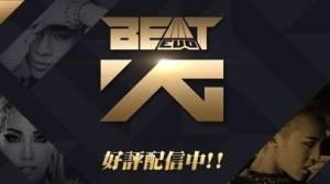 iPhone、iPadアプリ「BeatEvo YG~ビート・エボリューション」のスクリーンショット 1枚目