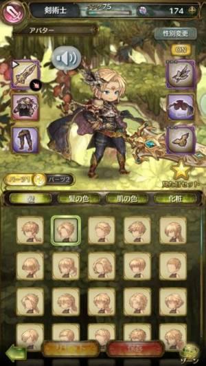 iPhone、iPadアプリ「王道RPG -ミトラスフィア- 本格オンラインRPG」のスクリーンショット 5枚目