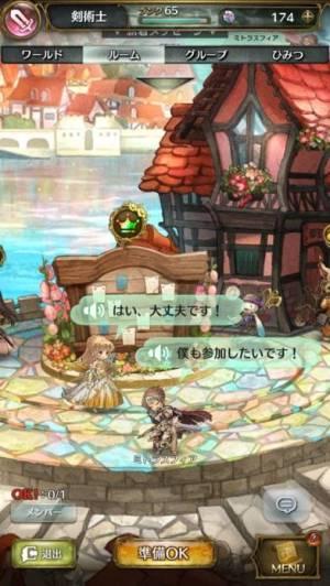 iPhone、iPadアプリ「王道RPG -ミトラスフィア- 本格オンラインRPG」のスクリーンショット 4枚目