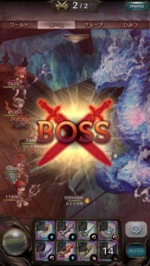 iPhone、iPadアプリ「王道RPG -ミトラスフィア- 本格オンラインRPG」のスクリーンショット 2枚目