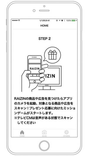 iPhone、iPadアプリ「RAIZIN」のスクリーンショット 3枚目