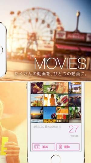 iPhone、iPadアプリ「SLIDE MOVIES - 動画作成/動画編集/動画加工」のスクリーンショット 2枚目