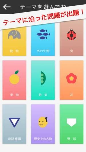 iPhone、iPadアプリ「小学生かんじⅡ:ゆびドリル」のスクリーンショット 1枚目