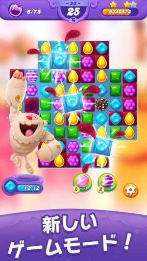 iPhone、iPadアプリ「キャンディークラッシュフレンズ」のスクリーンショット 1枚目