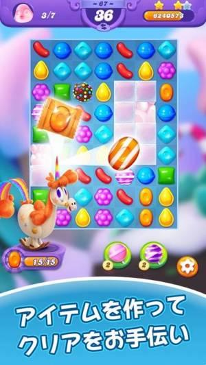 iPhone、iPadアプリ「キャンディークラッシュフレンズ」のスクリーンショット 4枚目