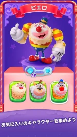 iPhone、iPadアプリ「キャンディークラッシュフレンズ」のスクリーンショット 2枚目