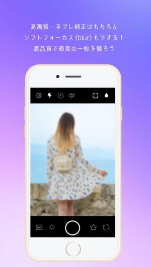 iPhone、iPadアプリ「PrimeCamera」のスクリーンショット 4枚目