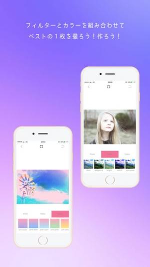 iPhone、iPadアプリ「PrimeCamera」のスクリーンショット 5枚目