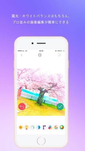 iPhone、iPadアプリ「PrimeCamera」のスクリーンショット 3枚目