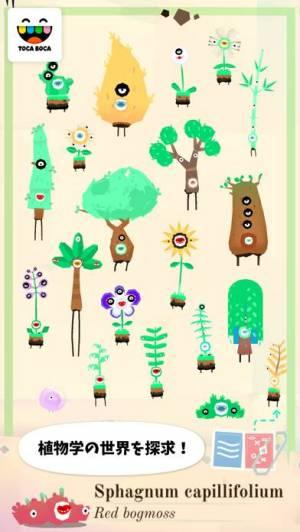 iPhone、iPadアプリ「Toca Lab: Plants」のスクリーンショット 2枚目