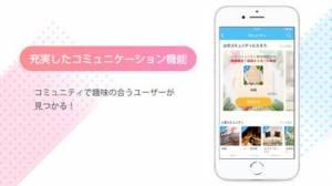 iPhone、iPadアプリ「YYC-マッチングアプリはワイワイシー 出会い・恋人探し」のスクリーンショット 2枚目