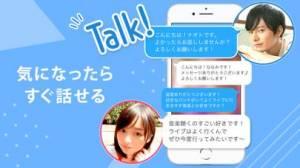 iPhone、iPadアプリ「出会いアプリYYC(ワイワイシー)-出会い・出会い系・恋愛」のスクリーンショット 3枚目