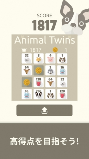 iPhone、iPadアプリ「アニマルツインズ - 簡単パズルゲーム」のスクリーンショット 3枚目