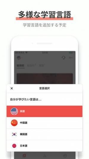 iPhone、iPadアプリ「RedKiwi: ビデオによる英語学習」のスクリーンショット 1枚目