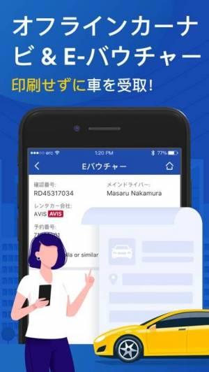 iPhone、iPadアプリ「EasyRentCars - グローバルレンタカー」のスクリーンショット 5枚目