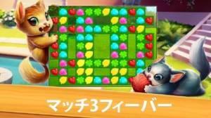 iPhone、iPadアプリ「Meow Match: ニャーマッチ」のスクリーンショット 4枚目