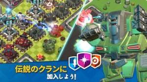 iPhone、iPadアプリ「マッドロケット Mad Rocket: Fog of War」のスクリーンショット 4枚目