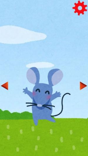 iPhone、iPadアプリ「まねっこ動物園 - 動物と楽しくおしゃべり -」のスクリーンショット 4枚目