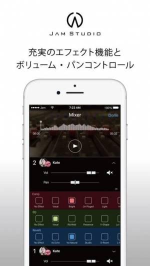 iPhone、iPadアプリ「Jam Studio-歌と楽器の録音、投稿コラボの音楽SNS」のスクリーンショット 4枚目