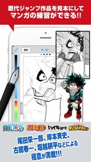 iPhone、iPadアプリ「ジャンプPAINT by MediBang」のスクリーンショット 2枚目