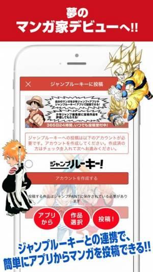 iPhone、iPadアプリ「ジャンプPAINT by MediBang」のスクリーンショット 5枚目