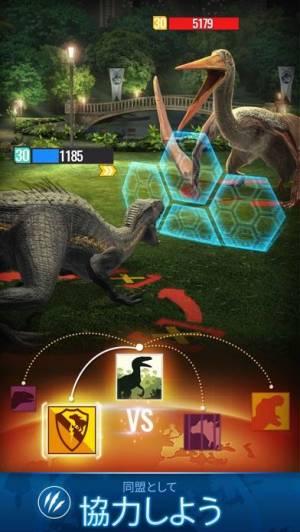 iPhone、iPadアプリ「Jurassic World アライブ!」のスクリーンショット 4枚目
