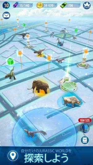 iPhone、iPadアプリ「Jurassic World アライブ!」のスクリーンショット 5枚目