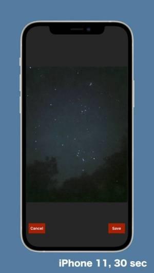 iPhone、iPadアプリ「星撮りカメラくん」のスクリーンショット 3枚目