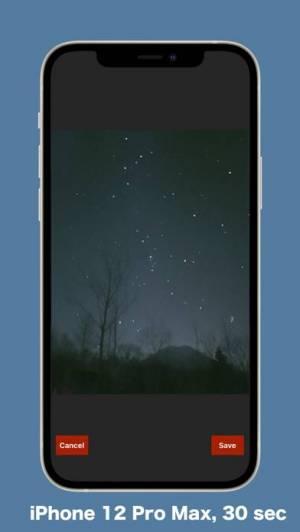 iPhone、iPadアプリ「星撮りカメラくん」のスクリーンショット 2枚目