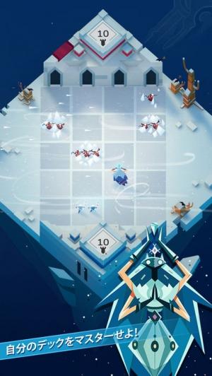 iPhone、iPadアプリ「Stormbound: Kingdom Wars」のスクリーンショット 2枚目