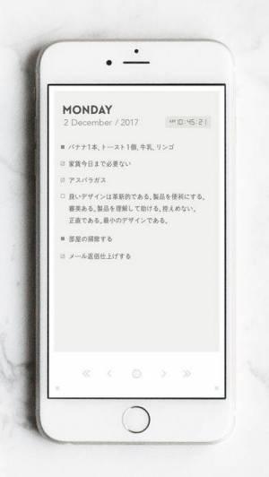 iPhone、iPadアプリ「Flink - Calendar Note」のスクリーンショット 3枚目