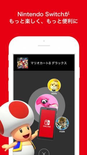 iPhone、iPadアプリ「Nintendo Switch Online」のスクリーンショット 1枚目