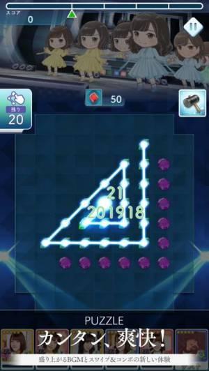 iPhone、iPadアプリ「欅のキセキ」のスクリーンショット 3枚目