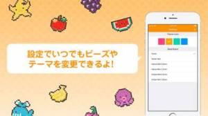 iPhone、iPadアプリ「ビーズクリエイター - アイロンビーズ図案作成アプリ」のスクリーンショット 3枚目