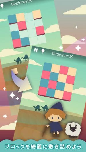 iPhone、iPadアプリ「心が落ち着く カラー パズル ゲーム TINTS」のスクリーンショット 2枚目
