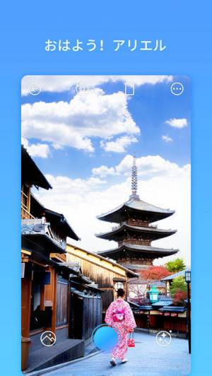 iPhone、iPadアプリ「PICNIC - 天気の妖精カメラ」のスクリーンショット 1枚目