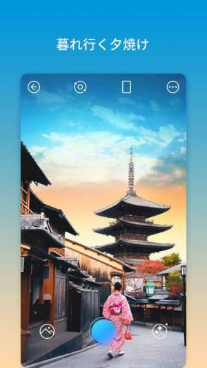 iPhone、iPadアプリ「PICNIC - 天気の妖精カメラ」のスクリーンショット 4枚目