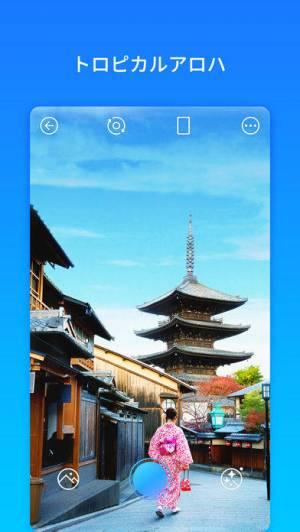iPhone、iPadアプリ「PICNIC - 天気の妖精カメラ」のスクリーンショット 3枚目