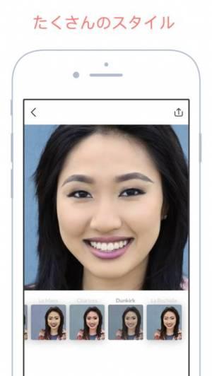 iPhone、iPadアプリ「MAKEAPP: AIベースのメイクエディター」のスクリーンショット 4枚目