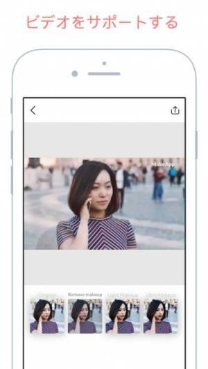 iPhone、iPadアプリ「MAKEAPP: AIベースのメイクエディター」のスクリーンショット 5枚目