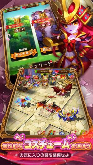 iPhone、iPadアプリ「ファンタジーヒーロー:覚醒」のスクリーンショット 2枚目