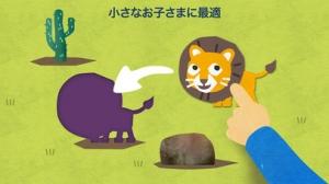iPhone、iPadアプリ「Fiete Puzzle - 動物と子供のためのゲーム」のスクリーンショット 3枚目