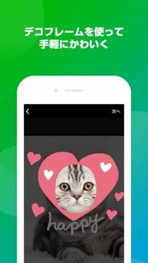 iPhone、iPadアプリ「LINE Creators Studio」のスクリーンショット 3枚目
