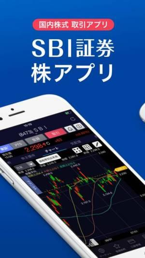 おすすめ 株 取引