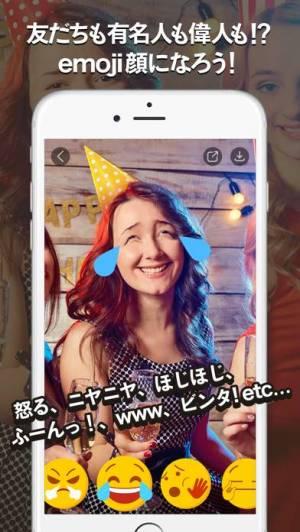 iPhone、iPadアプリ「HAHAmoji - 動くスタンプが作れる変顔カメラ」のスクリーンショット 2枚目