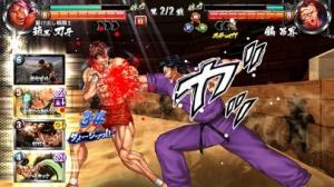 iPhone、iPadアプリ「グラップラー刃牙 Ultimate Championship」のスクリーンショット 3枚目